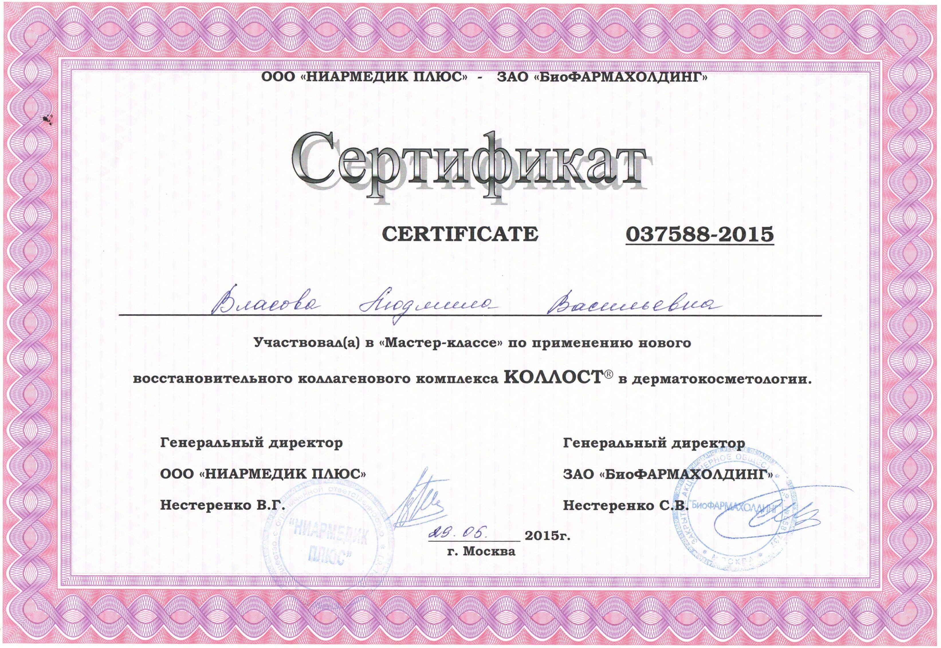 обучающие курсы косметологии город курск кто-то хочет